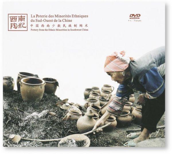 La poterie des minorités ethniques du sud-ouest de la chine - DVD et livret