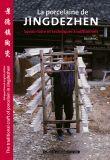 La porcelaine de Jingdezhen - Les Editions Ateliers d'Art de France